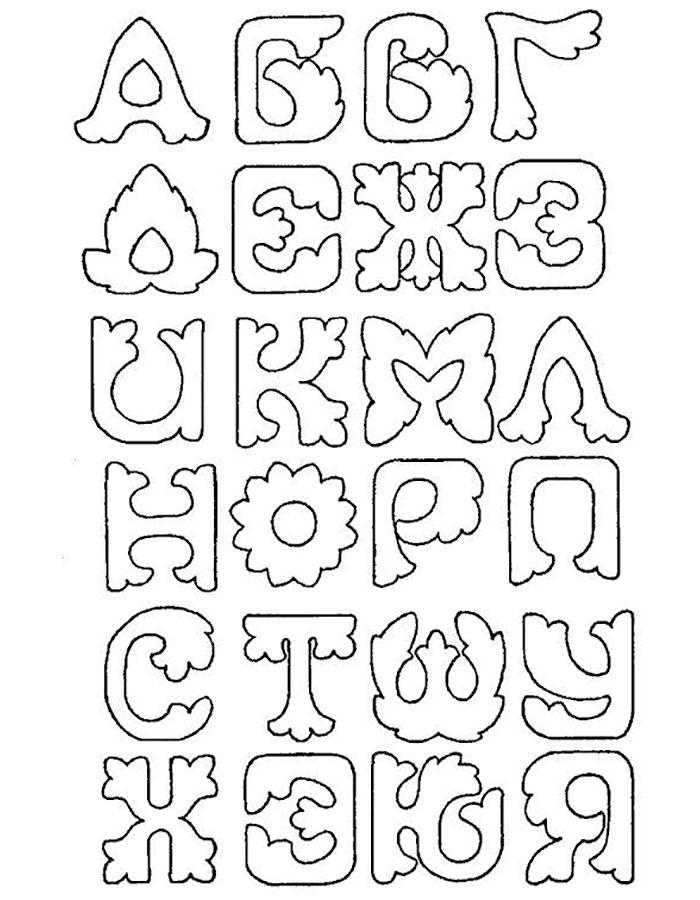 Граффити на бумаге для начинающих шаблоны 613